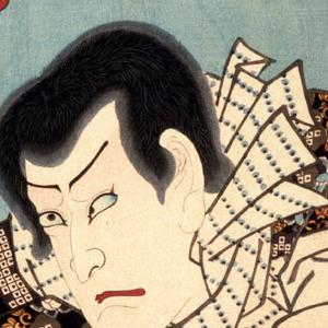 Featured image for the project: Utagawa Kunisada - Ichikawa Kodanji IV as Oshô Kichisa